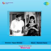 Meenaa Songs