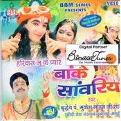 Baanke Saanwariyaa Songs