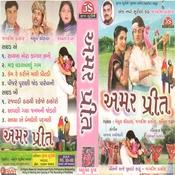 Prem Gheli Padamani Mari Song