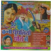 Banna Dhudhliya Dhora Main Songs