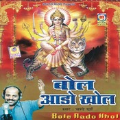 Bol Aado Khol Songs