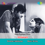 Attimari Songs