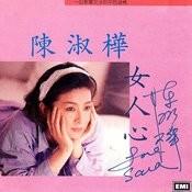 Nu Ren Xin Songs