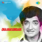Njana Sundari Songs