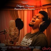 Paarvai Oru Paarvai Song