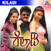 Kiladi (Original Motion Picture Soundtrack) Songs