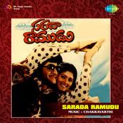 Saradaa Ramudu Songs