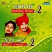 Hits Of Chamkila Amarjot Vol 2 Songs