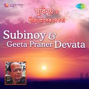 Subinoy And Geeta - Praner Devata Songs