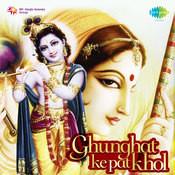 Juthika Roy - Ghughat Ke Pat Khol Re Songs