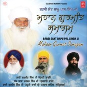 Anand sahib ji da path song | anand sahib ji da path song download.