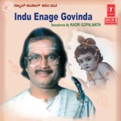 Ayyappa swamige abhisheke mp3 song download indu enage govinda.