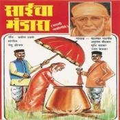 Saicha Bhandara Songs