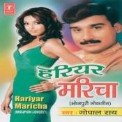 Hariyar Maricha Songs