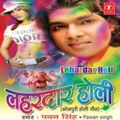 Lehardar Holi Songs