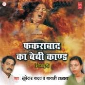Fakrabad Ka Baby Kand Songs