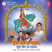 Gugge Peer Da Darshan Songs
