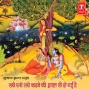 Radhe Radhe Kahne Ki Aadat Song