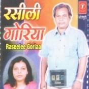 Rasili Goriya Songs