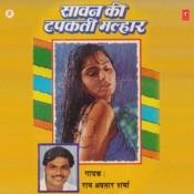 Saawan Ki Tapakti Malhaar Songs