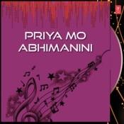 Abhimanini odia album karaoke song track. Abhimanini amania dheu.