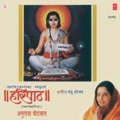 Marathi kirtan baba maharaj satarkar mp3 download.