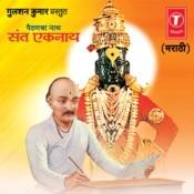 Maajhe Mohar Pandhari Song