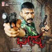 Bheeshma Songs Download Bheeshma Mp3 Kannada Songs Online Free On Gaana Com