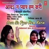 Aava Na Pyar Hum Karin Songs
