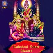 Lakshmi Kuber Mantra 108 Times MP3 Song Download- Lakshmi Kuber