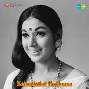 Kathalitthal Podhuma Songs