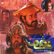 devasangeetham mp3 song