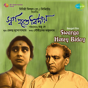 Swarga Hotey Bida Songs