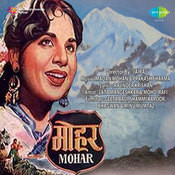 Mohar Songs