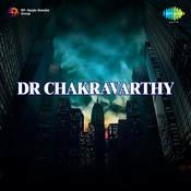 Dr Chakravarthy Tlg Songs