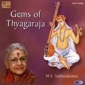 Gems Of Thyagaraja - M S Subbulakshmi Vol 3 Songs