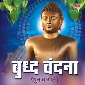Buddha Vandana MP3 Song Download- Buddh Vandana Buddha