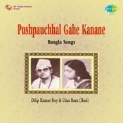 Pushpauchhal Gahe Kanane Songs