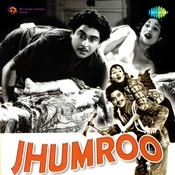 Jhumroo Songs
