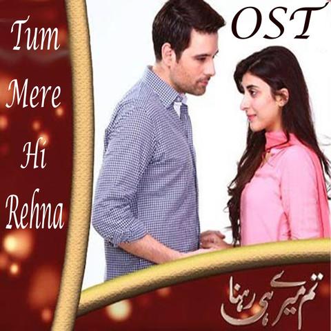 Tum Mere Hi Rehna Songs Download: Tum Mere Hi Rehna MP3 Urdu Songs