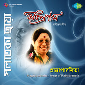 Pragnaparamita Songs