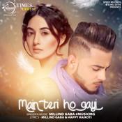 Mein Teri Ho Gayi MP3 Song Download- Mein Teri Ho Gayi Mein