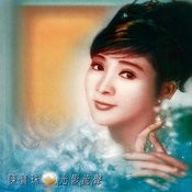 Hua Yue Jia Qi (Album Version) Song