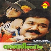narasimham theme songs