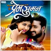Prem Suman Songs