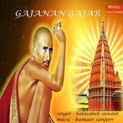 Gajanan Gajar Songs