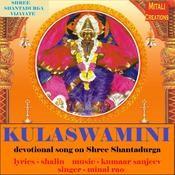 Kulaswamini Songs