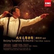 Rachmaninov: Symphony No. 3 in A minor Prokofiev: Romeo and Juliet, Ballet-Suite, Op. 64b Songs