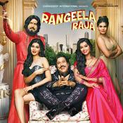 Rangeela Raja Songs
