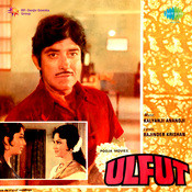 Ulfut Songs